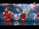Украина мае талант 5 - коллектив 'Империя' 9.03.2013 Одесса